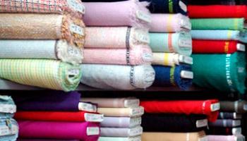 Сырье Для производства текстиля